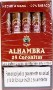 Alhambra Coronita Cigars from Spain, 2 Boxes of 25.