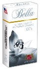 Bella Silver Ultra Lights 100s Little cigars made in USA. 5 cartons plus 1 Free! 1200 cigars total.